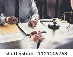 customer service good... | Shutterstock . vector #1121506268