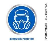 respiratory protection vector... | Shutterstock .eps vector #1121506766