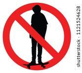 forbidden extreme sport game ... | Shutterstock .eps vector #1121524628