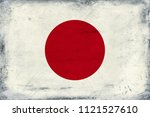 vintage national flag of japan...   Shutterstock . vector #1121527610