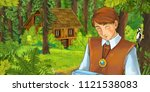 cartoon scene with young prince ... | Shutterstock . vector #1121538083