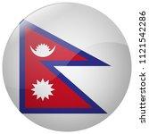 round flag of  nepal  world's... | Shutterstock .eps vector #1121542286