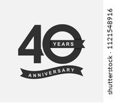 40 years anniversary logo icon... | Shutterstock .eps vector #1121548916