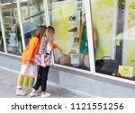 klaipeda  lithuania   26 june... | Shutterstock . vector #1121551256