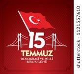 vector illustration. turkish... | Shutterstock .eps vector #1121557610