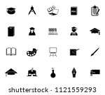 vector school education icons... | Shutterstock .eps vector #1121559293