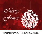fitness motivation quote | Shutterstock . vector #1121560436