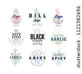 spice logo design set  dill ... | Shutterstock .eps vector #1121582696