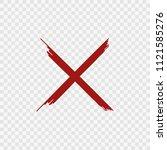 x letter brush | Shutterstock .eps vector #1121585276