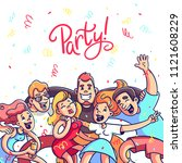 a crowd of people celebrates ... | Shutterstock .eps vector #1121608229