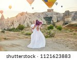 couple in love stands on... | Shutterstock . vector #1121623883