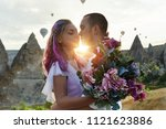 couple in love stands on... | Shutterstock . vector #1121623886