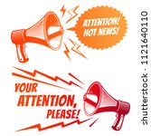colorful attention please... | Shutterstock .eps vector #1121640110