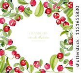 card template with watercolor...   Shutterstock . vector #1121655830
