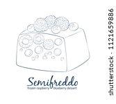 mixed berries semifreddo icon.... | Shutterstock .eps vector #1121659886