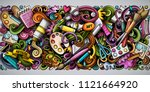 cartoon vector doodles art and... | Shutterstock .eps vector #1121664920