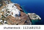 aerial drone bird's eye view...   Shutterstock . vector #1121681513