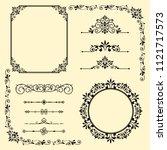 set of vintage elements. frames ... | Shutterstock .eps vector #1121717573
