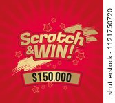 scratch and win letters.... | Shutterstock .eps vector #1121750720
