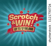 scratch and win letters.... | Shutterstock .eps vector #1121750726