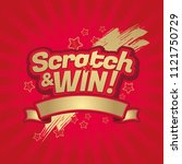 Scratch And Win Letters....
