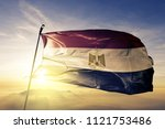 egypt national flag textile... | Shutterstock . vector #1121753486