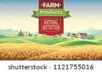 herd of cows in summer rural... | Shutterstock .eps vector #1121755016