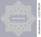 save the date invitation card... | Shutterstock .eps vector #1121758139