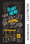 brunch restaurant menu. vector... | Shutterstock .eps vector #1121758733
