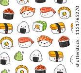 hand drawn various kawaii sushi.... | Shutterstock .eps vector #1121765270