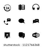 vector telephone  smart phone... | Shutterstock .eps vector #1121766368