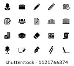 vector business  office and... | Shutterstock .eps vector #1121766374