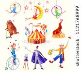 circus set. illustration with... | Shutterstock .eps vector #1121768999