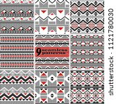 set of seamless modern... | Shutterstock .eps vector #1121780030
