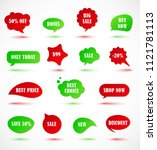 vector stickers  price tag ...   Shutterstock .eps vector #1121781113
