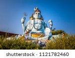 close up of shiva god statue at ... | Shutterstock . vector #1121782460