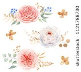 handpainted watercolor flowers... | Shutterstock . vector #1121788730