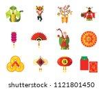 china icon set. chinese lantern ... | Shutterstock .eps vector #1121801450