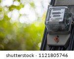 electricity meter cobb energy... | Shutterstock . vector #1121805746