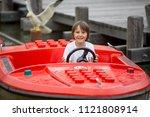 gunzburg germany  legoland...   Shutterstock . vector #1121808914