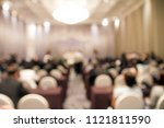 blurred soft of people meeting... | Shutterstock . vector #1121811590