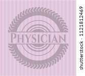 physician pink emblem. vintage. | Shutterstock .eps vector #1121812469