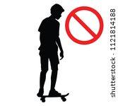 forbidden extreme sport game ... | Shutterstock .eps vector #1121814188