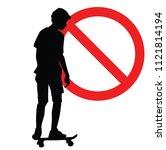 forbidden extreme sport game ... | Shutterstock .eps vector #1121814194