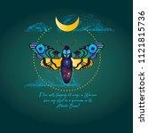 surreal moth ilustrations | Shutterstock .eps vector #1121815736
