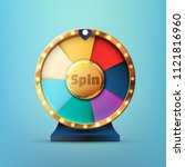 7 options spin wheel vector... | Shutterstock .eps vector #1121816960