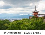 kyoto city and red pagoda of... | Shutterstock . vector #1121817863