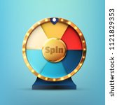 6 slots spin wheel game | Shutterstock .eps vector #1121829353