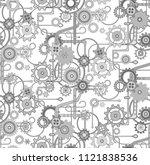 mechanical seamless vector... | Shutterstock .eps vector #1121838536