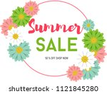 summer sale colorful background.... | Shutterstock .eps vector #1121845280